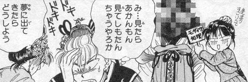 gen-chan6.jpg